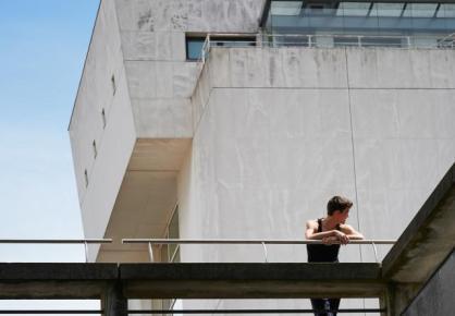 Le Conservatoire de Paris rejoint l'ANESCAS